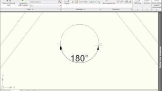 Простановка угловых размеров в AutoCAD 2010 (31/45)