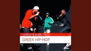 Hip Hop Hooligan