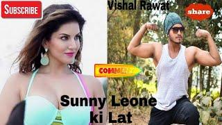 Sunny Leone ki lat||Sunny leone|| Vishal Rawat || Rajesh kumar|| Santosh kumar|| Jai kumar||