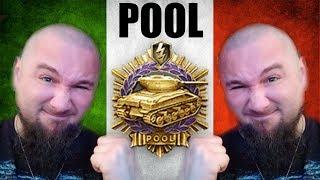 Fajowe bitwy #31 POOOOOL na Włochu :)