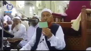 Maulana Makki Al Hijazi | Question & Answer | 19 Nov 2017 | مولانا شیخ مکی الہجازی