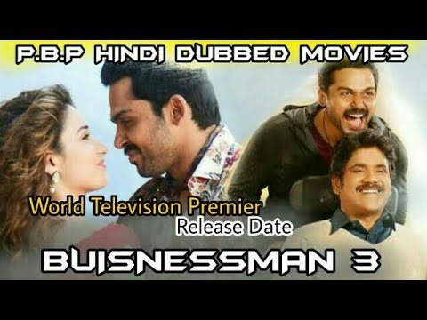 Businessman 3 (Oopiri) Hindi Dubbed World Television Premier Release Date thumbnail