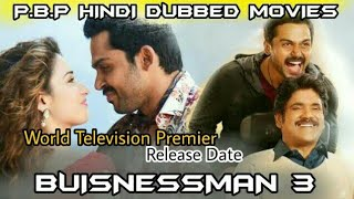 Businessman 3 (Oopiri) Hindi Dubbed World Television Premier Release Date
