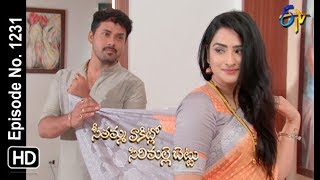 Seethamma Vakitlo Sirimalle Chettu | 12th August 2019 | Full Episode No 1231 | ETV Telugu