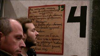 Лекция Д. Быкова на открытии «Библиотеки убитых поэтов»