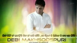 Vairne | Lyrics Debi Makhsoospuri | Singer Ranvir Dosanjh