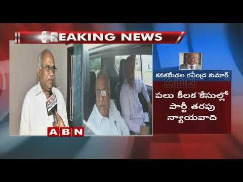TDP picks CM Ramesh, K Ravindra Kumar for Rajya Sabha polls   Ravindra Kumar face to face with ABN
