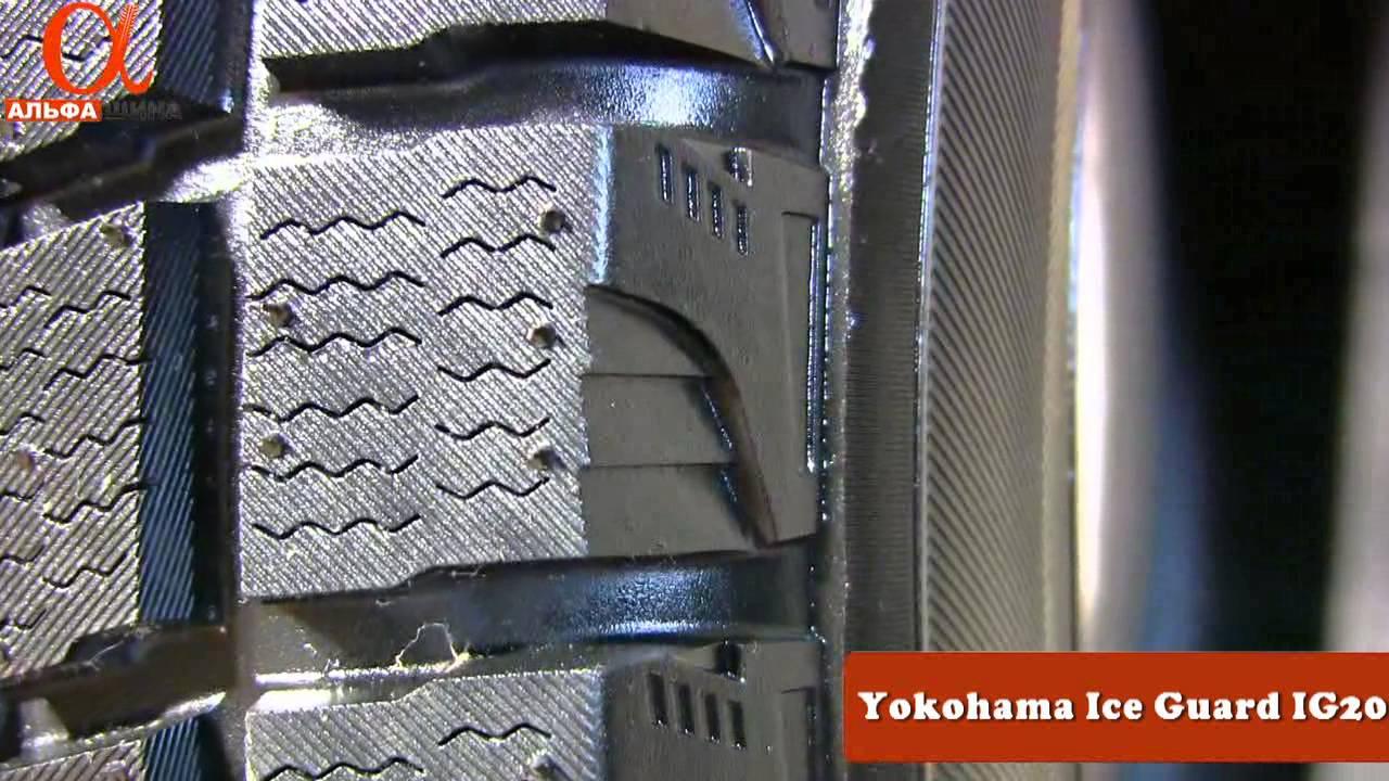 Шина зимняя Yokohama Iceguard Studless Ig50+ 195/65 R15 91Q - YouTube