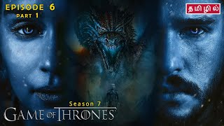 Game of Thrones | Season 7 | Episode 6 | Part 1 - Review in Tamil