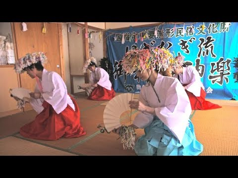 Journeys in Japan 〜Monobe, Kochi: Tales from the Magical Mountain Hamlet〜