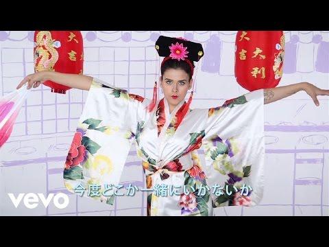SAARA – Ur Cool (Lyric Video – Mash Up Version)