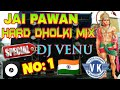 Jai ho Pawan Kumar Hard Dholki Mix By DJ Venu Sompeta || God DJ Songs || Cross DJ mixing Tutorials