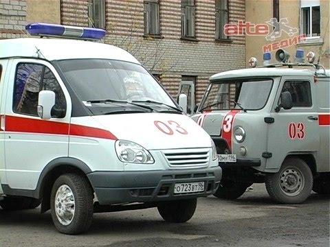 Отделение скорой помощи ГАУЗ Оренбургская районная