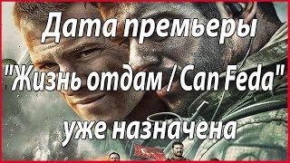 Скоро Бурак Озчивит и Керем Бурсин в новом фильме #звезды турецкого кино