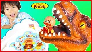 アンパンマン vs 恐竜 アンパンマンタウン わくわくプレイランド すべり台 & シーソー Anpanman Dolls Playground Playset