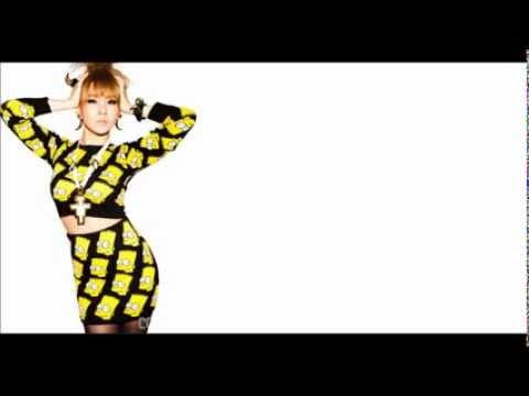 CL - Are You Ready? Lyrics