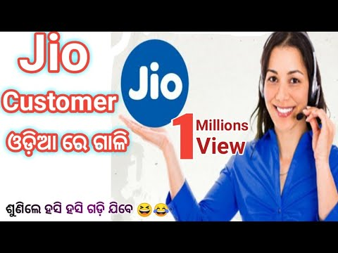 JIO Sim Customer care odia Funny  call Recordig April 2018 ll Odia Funny Call Recording