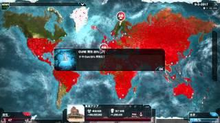 plague inc evolved?????!!??37(???????????????)