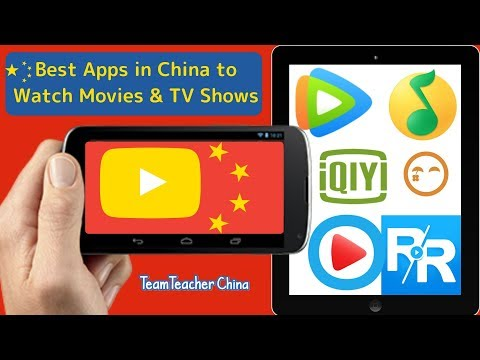 Top Apps for Watching TV Shows & Movies in China; Free & no VPN needed
