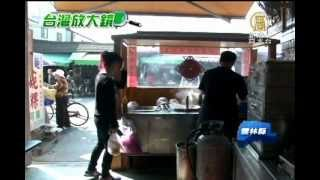 【美食新聞】水林便利小吃店全年無休不打烊(NTDAPTV) http://ap.ntdtv.c...