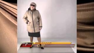 Куртка женская демисезонная- П-57(Подробнее об этой модели Вы можете узнать на нашем сайте: http://vek-center.com.ua/p245843208-kurtka-zhenskaya-demisezonnaya.html Куртка..., 2016-02-19T21:41:10.000Z)