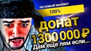 Топ10 ЖЁСТКИХ Моментов На Стримах!