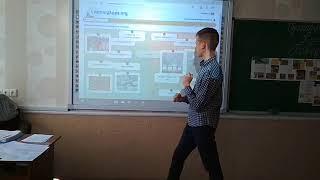 Урок біології 7-Б клас з використанням ІКТ. Вчитель Колісник О.О.