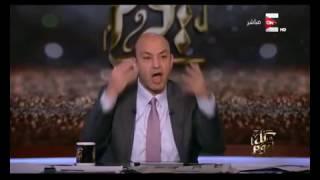 عمرو اديب عن الارهاب    محمد يقتل محمد ثم يقول الله اكبر    فين العقل ؟!