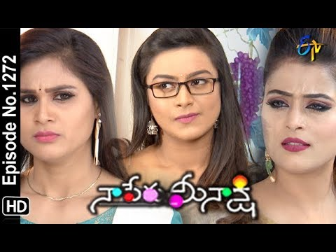 Naa Peru Meenakshi | 12th June 2019 | Full Episode No 1272 | ETV Telugu