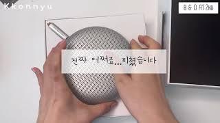 [리뷰]  뱅앤올룹슨 …