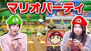 お家でスポーツ!?マリオパーティでミニゲーム対決だ!【Nintendo Switch】