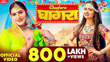 Ghaghara (Official Video)   Sapna Choudhary   Ruchika Jangid   New Haryanvi Songs Haryanavi 2021