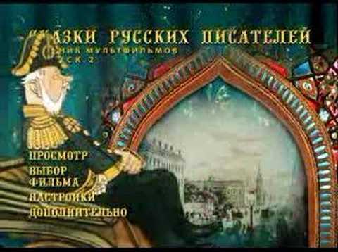 Русские народные промыслы Путешествие по Карелии