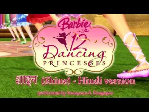 Barbie in the 12 Dancing Princesses - Shine (Hindi)
