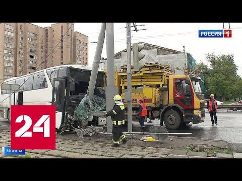 29 пострадавших: туристический автобус с китайцами снес столб - Россия 24