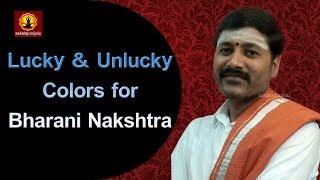 Lucy colors VISHAKHA nakshatram వ్యక్తిత్వాన్ని తెలుసుకోండి is vide...