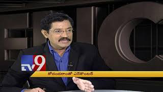 TJS chief Prof. Kodandaram in Encounter with Murali Krishna - TV9