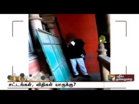 Illegal sale of  tobacco products in the Chennai high court campus