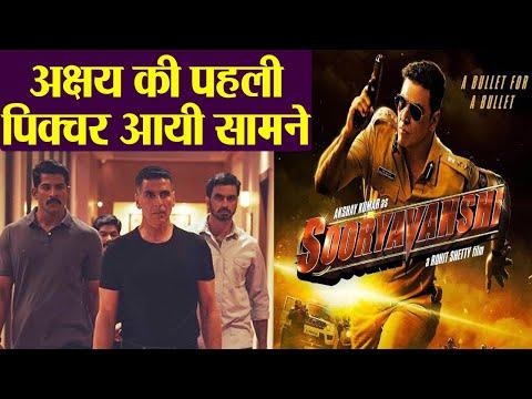 Akshay Kumar's Sooryavanshi first shooting photo released by Rohit Shetty |FilmiBeat Mp3