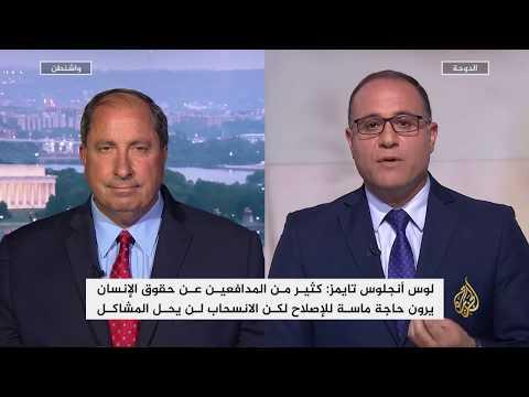 مرآة الصحاقة الاولى 21/6/2018  - نشر قبل 1 ساعة