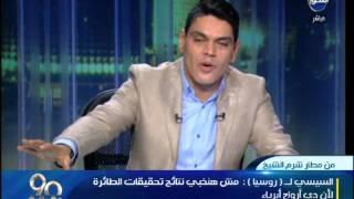 فيديو.. عبد الفتاح: أنقذوا مصر من الدولة العقيمة