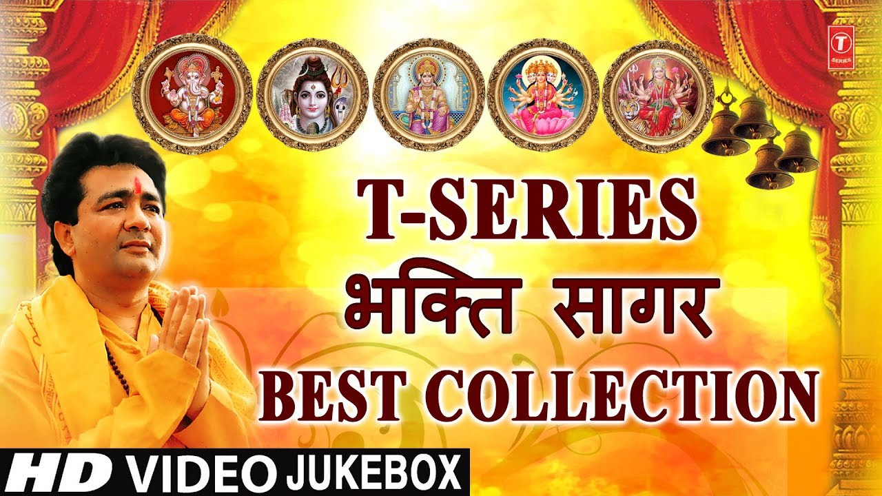 T-Series Bhakti Sagar Best collection I Morning Time Bhajans I GULSHAN KUMAR I ANURADHA PAUDWAL