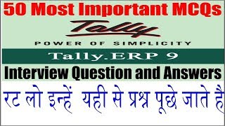 Most Important Tally MCQs Question & Answer  Tally Exam Question Paper   Tally Inerview Question