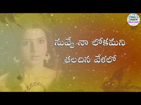Pilla Raa Rx100 Korukunna Na Priyuda Song(1)
