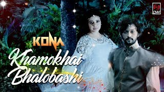 Khamokhai Bhalobashi By Kona Mp3 Song Download