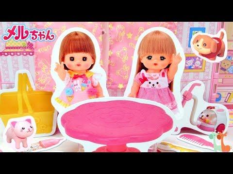 メルちゃん カードコレクションでおままごと / Mell-chan Paper Dolls Playset