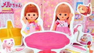 メルちゃん カードコレクションでおままごと / Mell-chan Paper Dolls Playset thumbnail