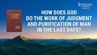 "Gospel Movie Clip ""Stinging Memories"" (7) - The Way of Removing Sin"