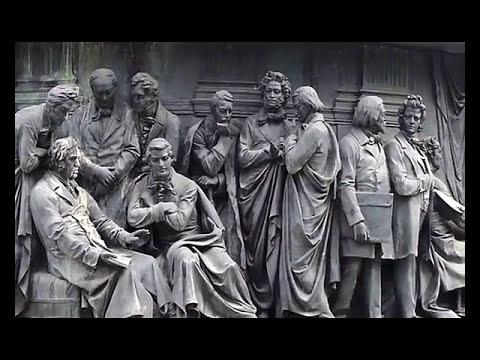 Памятник 1000 летия России в Великом Новгороде