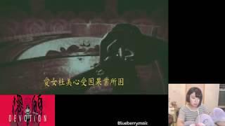 【媛媛まりな】PC - 還願devotion ビビりすぎ実況プレイ11